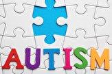 باشگاه خبرنگاران -مبتلایان به اوتیسم نیازمند توجه/ هزینههای سرسامآور خانوادههای مبتلا، نگاه ویژه میطلبد