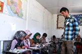 باشگاه خبرنگاران -به روز شدن پرداخت حقوق سرباز معلمها از مهر ۹۸