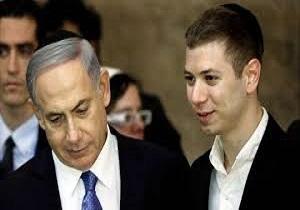 پسر نتانیاهو: پدرم حرف مفت زیاد میزند