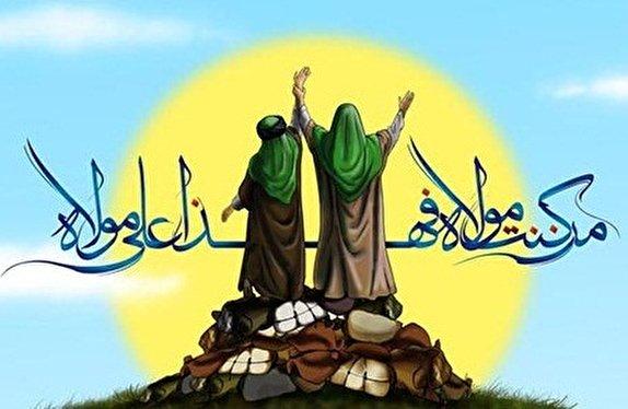 باشگاه خبرنگاران -دلیل اهمیت عید غدیر نزد خداوند و مسلمانان جهان/ آنچه پیامبر (ص) باید در روز غدیر ابلاغ میکرد، چه بود؟
