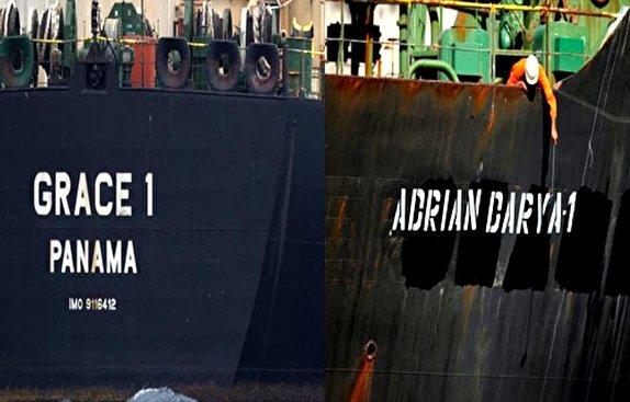 باشگاه خبرنگاران -راز تغییر نام نفتکش «گریس ۱» به «آدریان دریا» چه بود؟ + تصاویر