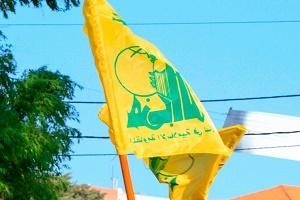 بلومبرگ: برزیل به دنبال تروریستی اعلام کردن حزب الله لبنان است