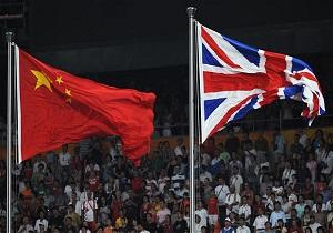 اظهار نگرانی انگلیس از بازداشت یکی از کارمندان کنسولگری این کشور در چین