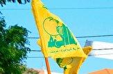 باشگاه خبرنگاران -برزیل به دنبال تروریستی اعلام کردن حزبالله است