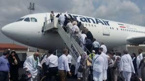 پرواز حجاج به حالت عادی بازگشت / کارشکنی عربستان برای انتقال حجاج