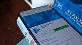 باشگاه خبرنگاران -قفسهبندی کتابهای دیجیتال در Google Play Books
