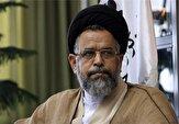 باشگاه خبرنگاران -پیام تبریک وزیر اطلاعات به مناسبت عید سعید غدیرخم