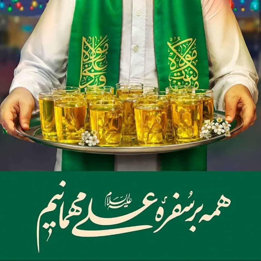 ۱۰ دلیل بر اهمیت عید سعید غدیر / اهل بی چه توصیههایی برای بزرگترین عید مسلمانان دارند؟