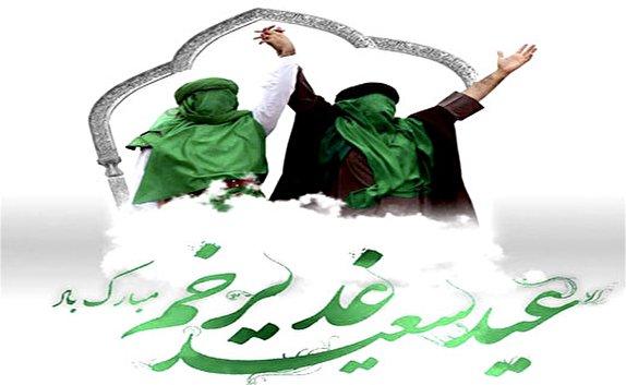 باشگاه خبرنگاران -۱۰ دلیل بر اهمیت عید سعید غدیر / اهل بیت (ع) چه توصیههایی برای بزرگترین عید مسلمانان دارند؟