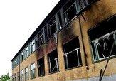 باشگاه خبرنگاران -افراد مسلح مدرسهای را در کابل به آتش کشیدند