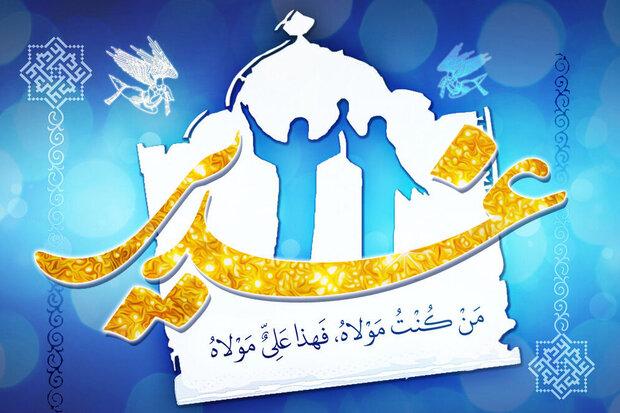 برگزاری مراسم شادپیمایی عید غدیر در شیراز/توزیع کیک ۱۶۰ طبقهای