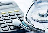 باشگاه خبرنگاران -انباشت بدهی بیمهها با افزایش تعرفه پزشکان/ افزایش بیرویه برخی از تعرفههای پزشکی