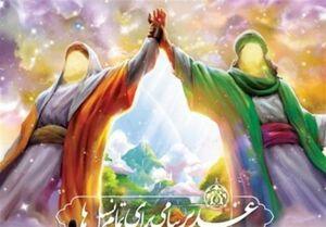 مغفرت الهی در روز اکمال دین/ غدیر روز تعیین سرنوشت بشریت است