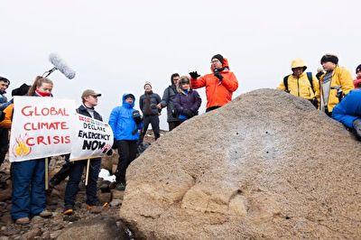 مراسم ختم برای از دست دادن یخچال معروف در جزیره ایسلند + فیلم