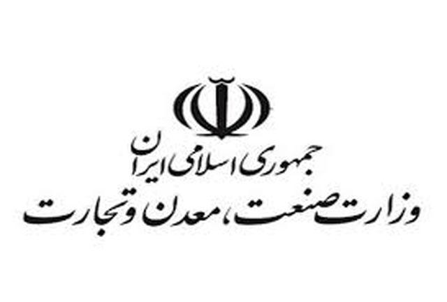 مدیرکل جدید صنعت، معدن و تجارت آذربایجان شرقی منصوب شد