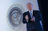 باشگاه خبرنگاران -دانشجویان آمریکایی ترامپ را دست انداختند!+ تصاویر