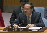 باشگاه خبرنگاران -چین: برجام تنها راه رسیدگی واقع گرایانه به برنامه هستهای ایران است