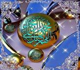 منزلت عید غدیر در اسلام چگونه است؟