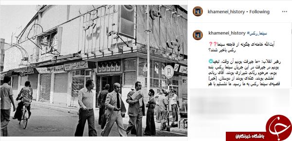 آیتالله خامنهای چگونه از فاجعه سینما رکس باخبر شدند؟