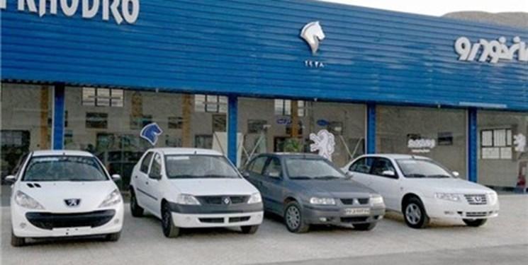 باشگاه خبرنگاران -گمانههایی درباره علت برکناری و بازداشت مدیران ایرانخودرو
