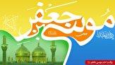 باشگاه خبرنگاران -روايت رهبر انقلاب از زندگی امام موسی كاظم عليه السلام + فیلم