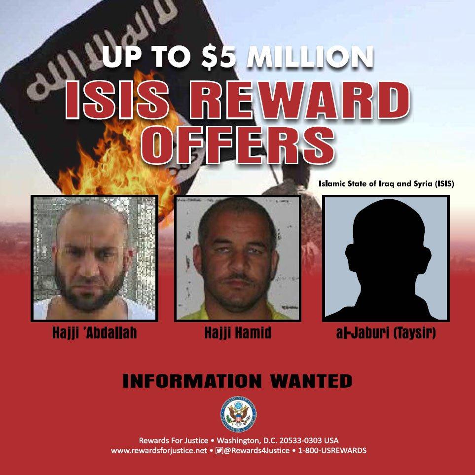 جایزه ۵ میلیون دلاری آمریکا برای سه سرکرده داعش+ عکس