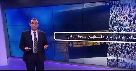 سخنان شجاعانه مجری شبکه عربی: کعبه خانه خداست نه ملک شخصی آلسعود!