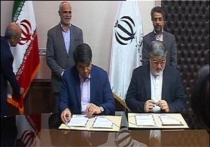 استانداران یزد و خراسان جنوبی تفاهم نامه همکاری در زمینههای مختلف امضا کردند