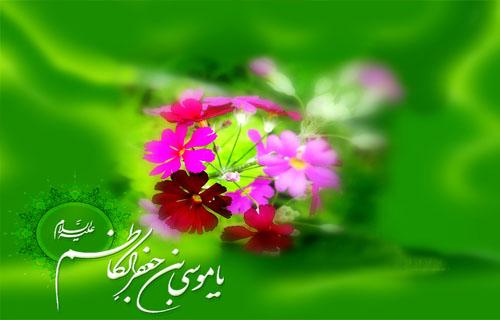 امام موسی کاظم (ع) برای زندگی امروز چه توصیه هایی داشته اند؟ / ۲ کار ویژه امام برای حفظ شیعیان