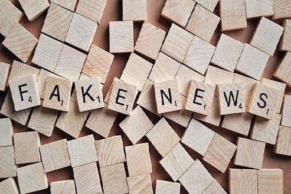مرکز مقابله با اخبار جعلی شبکههای اجتماعی تاسیس میشود