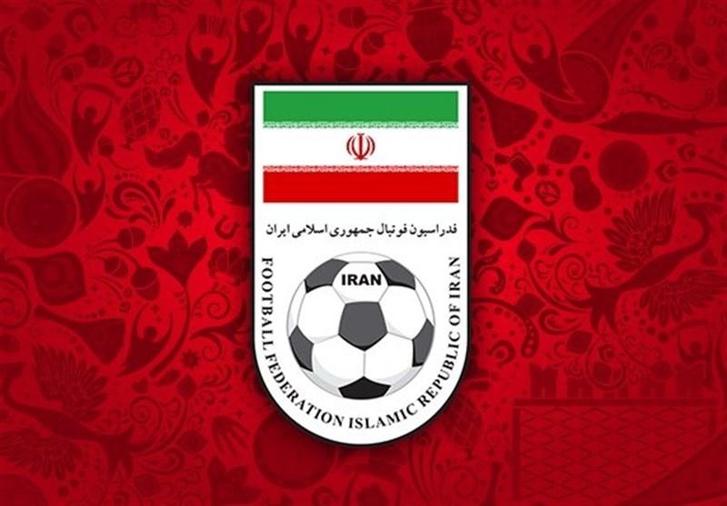 خط و نشان فدراسیون فوتبال برای تیمهای لیگ برتری