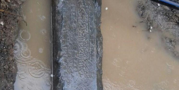 سنگ قبر همسر یکی از مقامات سلسله تانگ کشف شد