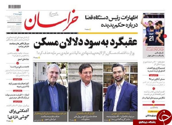 منتظر تماس آذری جهرمی ام/ داستان سلمان شدن/ رکود برنامه در اقتصاد ایران/ مردم سالاری محلی در ایستگاه پنجم