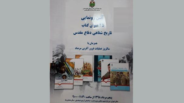 سه فرضیه از آخرین وضعیت «مسعود رجوی»/ تاریخ شفاهی مکملی برای رفع کمبود منابع مستند است