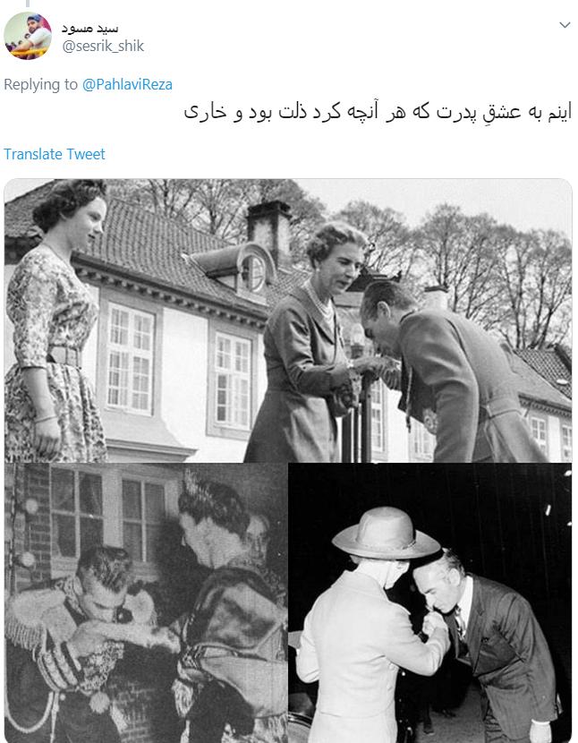 گزافهگویی ربع پهلوی کار دستش داد +تصویر