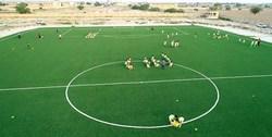 تیم ملی فوتبال ناشنوایان در سنندج اردو میزند