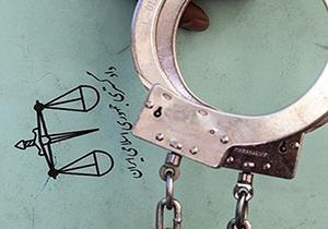 علت آزاد شدن ۲ مدیر دستگیر شده در لرستان اعلام شد+جزئیات