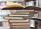باشگاه خبرنگاران -آمار فروش در سایتهای فروش کتاب معتبر و قابل قبول است؟