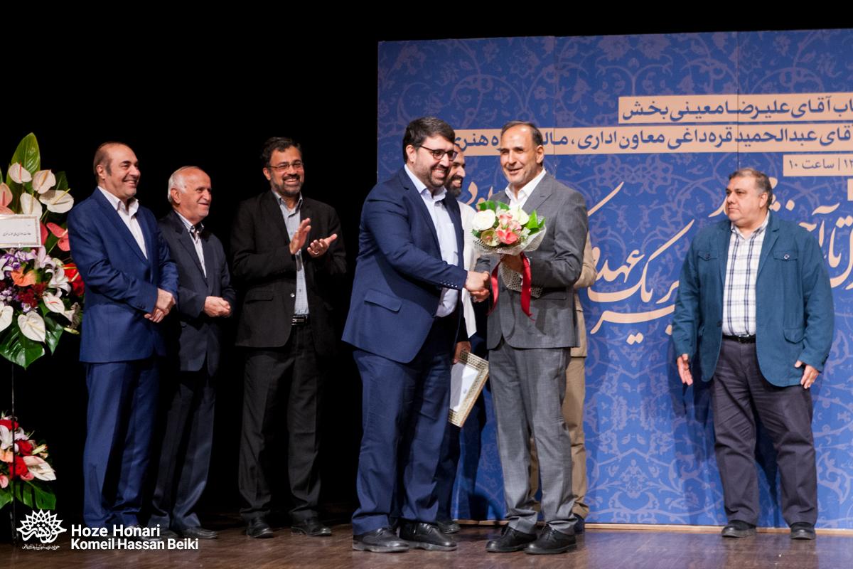 باشگاه خبرنگاران -مدیر جدید معاونت اداری مالی حوزه هنری معارفه شد
