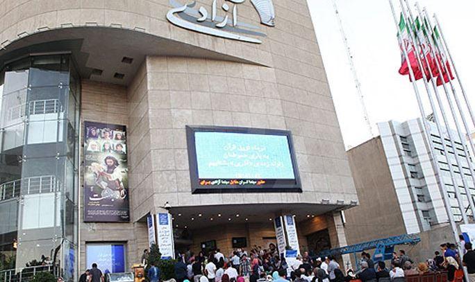خبرنگار: کاظمی/شهرداری افزایش ۱۰ برابری عوارض تابلوهای سینماها را تکذیب کرد