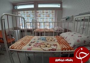افتتاح بخش اطفال بیمارستان دهخدای قزوین