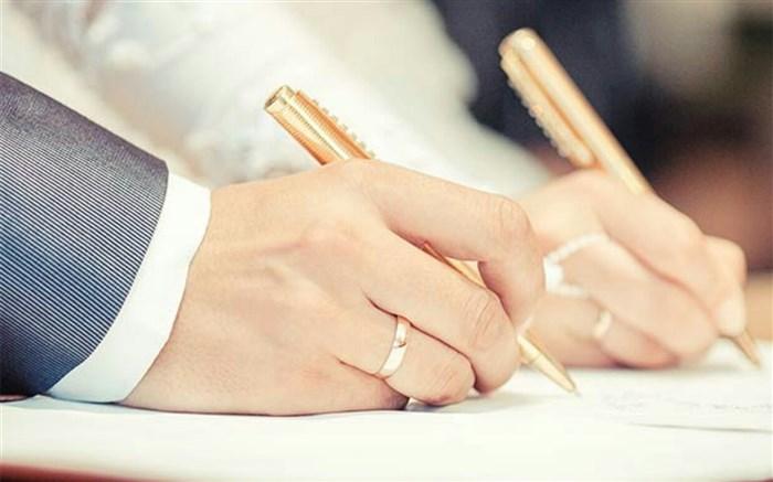 تاپ شنبه/////////امروز هیچ طلاقی ثبت نمیشود/ آقایان مسئول! تسهیل ازدواج پیشکش، زندگی ها را پایدار کنید