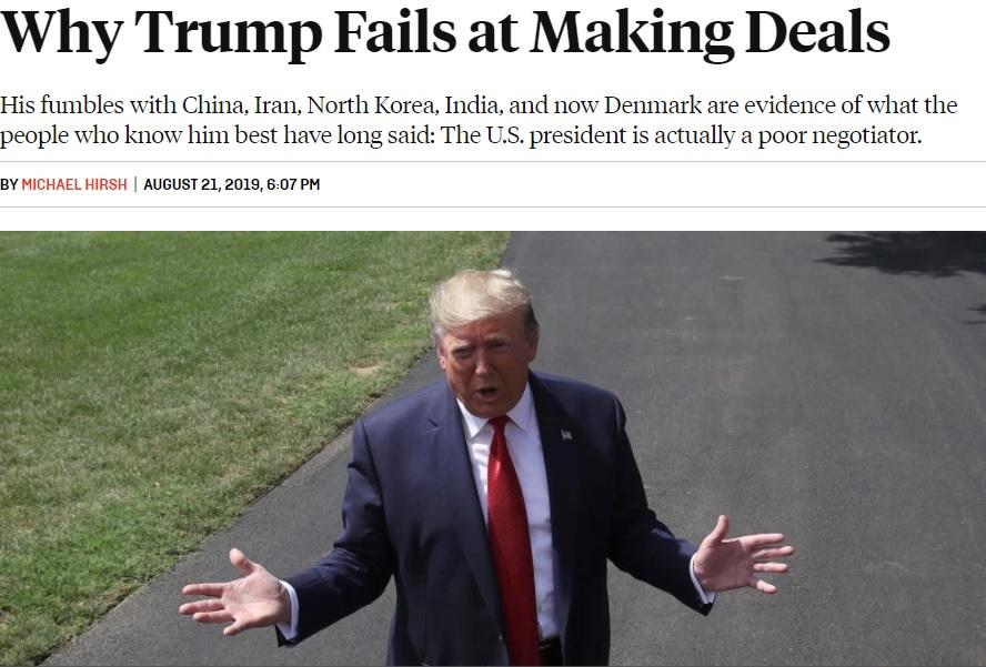 علت شکست ترامپ در رسیدن به توافق چیست؟