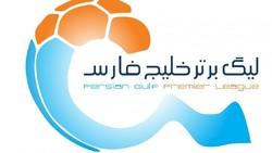 شهر خودرو صدر نشین شد/ استراماچونی در گام اول به زمین سفت خورد/ صنعت نفت فاتح دربی خوزستان