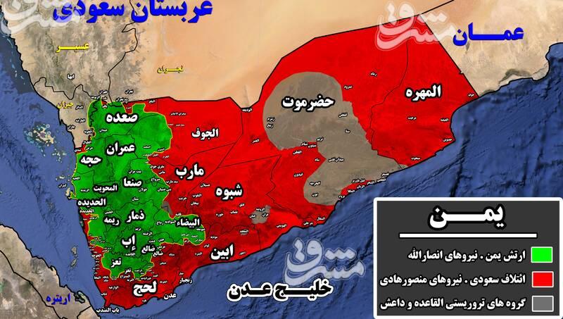 تار و مار کردن 330 مزدور سعودی فقط در 30 روز  + نقشه میدانی و عکس