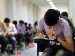برگزاری آزمون اصلح مهارت آموزان ماده ۲۸ استخدامی وزارت آموزش و پرورش در یاسوج
