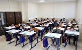 باشگاه خبرنگاران -آموزش زبان ترکی در برخی مدارس آذربایجان شرقی