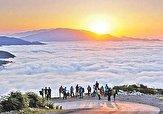 باشگاه خبرنگاران -قدم بر فراز ابرها/ سفری به شگفت انگیز ترین روستای ایران + فیلم