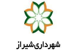 اشتباهات بیپایان شهرداری شیراز/ نظارت چه معنایی در ارگانها و نهادها دارد؟