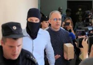 روسیه حکم بازداشت تفنگدار پیشین نیروی دریایی آمریکا را تمدید کرد